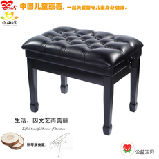 钢琴单人升降凳子的一般规格