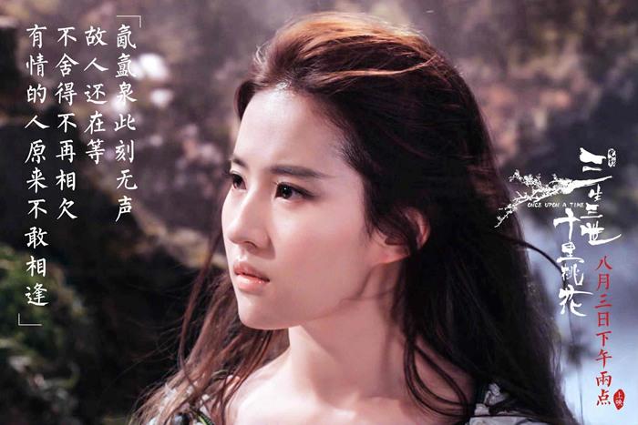 为什么刘亦菲素颜皮肤还这么好??神仙姐姐果然名副其实(图片)
