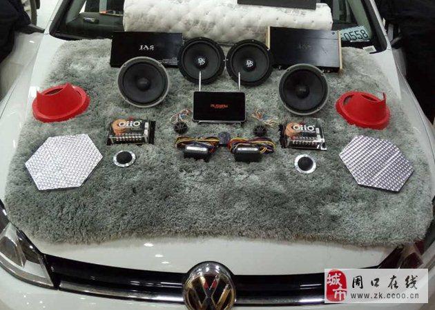 大众高尔夫音响升级德国oiio欧艾X716高保真音响