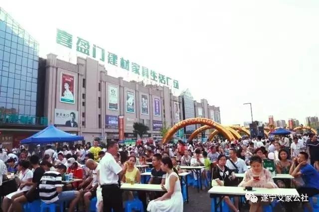 艾家公社受邀参加2017遂宁喜盈门啤酒音乐节