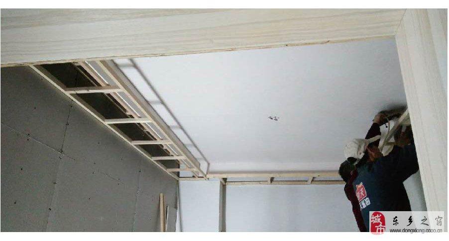护墙板安装图解 吉象铝墙面板安装步骤