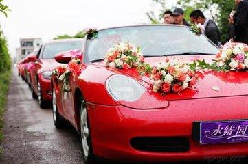 婚车大联盟