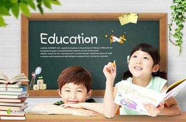 教育���