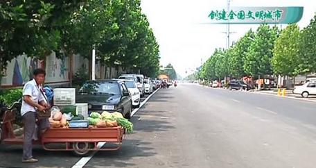 邹城峄山南路南开街:路边公共停车位被侵占