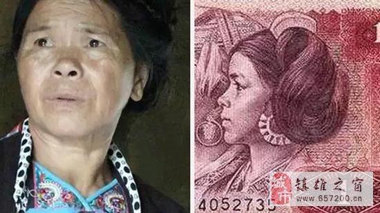 多年之后她才知道自己就是人民币上的那个姑娘