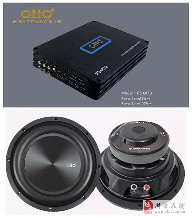 日产天籁音响升级德国oiio欧艾X516两分频