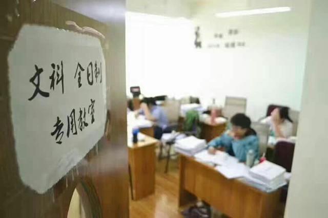 专注于初・高阶段的辅导机构嘉思腾教育广汉校区秋季班报名即送1科