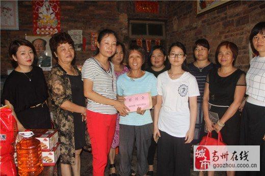 高州市妇女联谊会慰问曹江镇贫困家庭