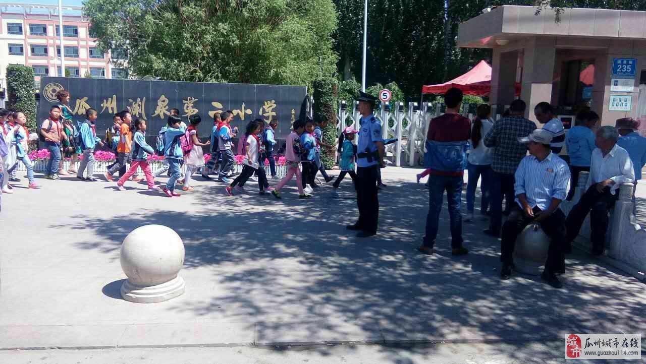 瓜州县公安局渊泉派出所 积极开展校园安保工作