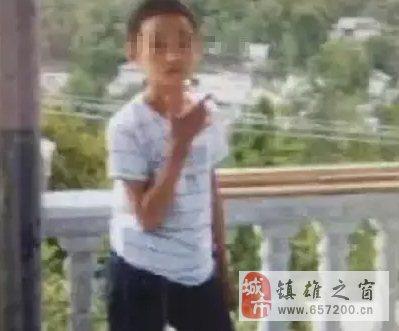 镇雄花朗11岁男孩失踪后,在家附近水塘里找到,可惜已经……
