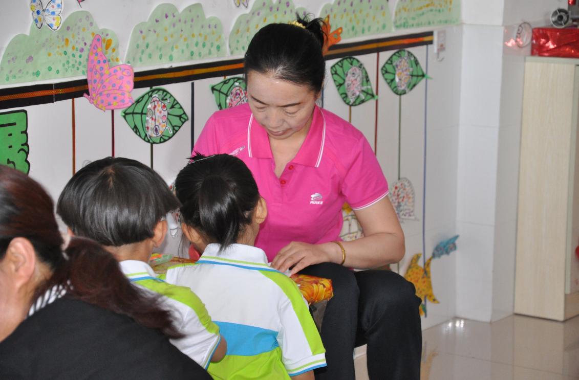 给瓜州县第二幼儿园幼儿园的一封信