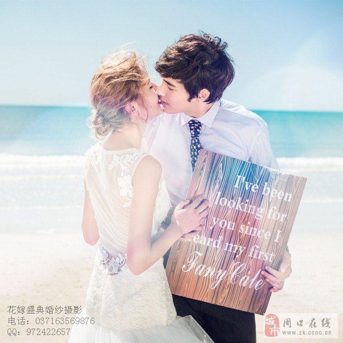 在郑州.第一次拍婚纱照有什么技巧,应该注意什么?