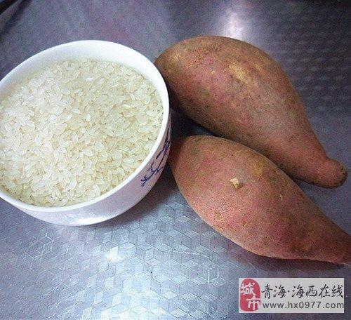 德令哈这个季节都上市了,红薯紫薯蒸米饭