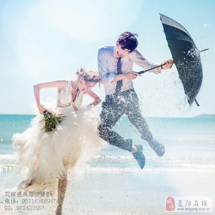 拍摄在郑州旅拍风格婚纱照需要注意点什么?