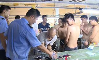 揭西县棉湖镇多部门联合查封一非法印花企业