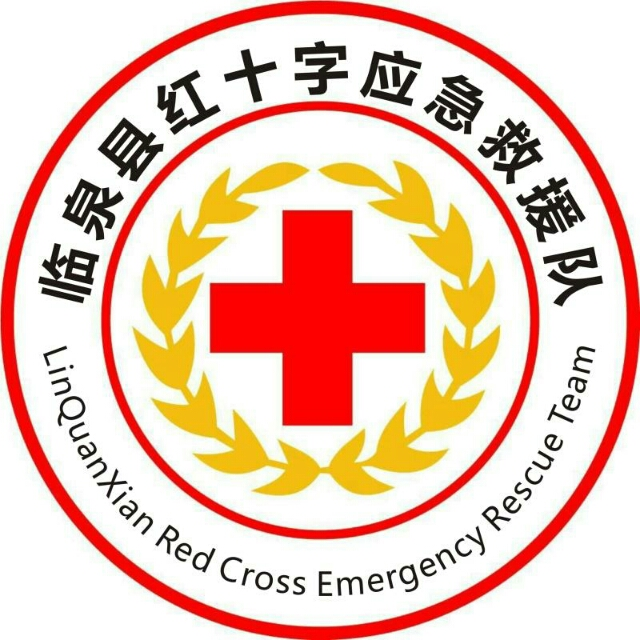 威尼斯人线上平台县红十字应急救援队