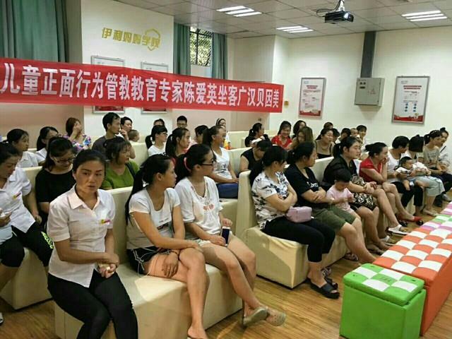 专家叫你怎么解决孩子的问题~陈爱英教授亲临广汉贝因美母婴生活馆