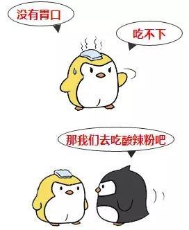 荔城美食:今天,你嗦粉儿了没?