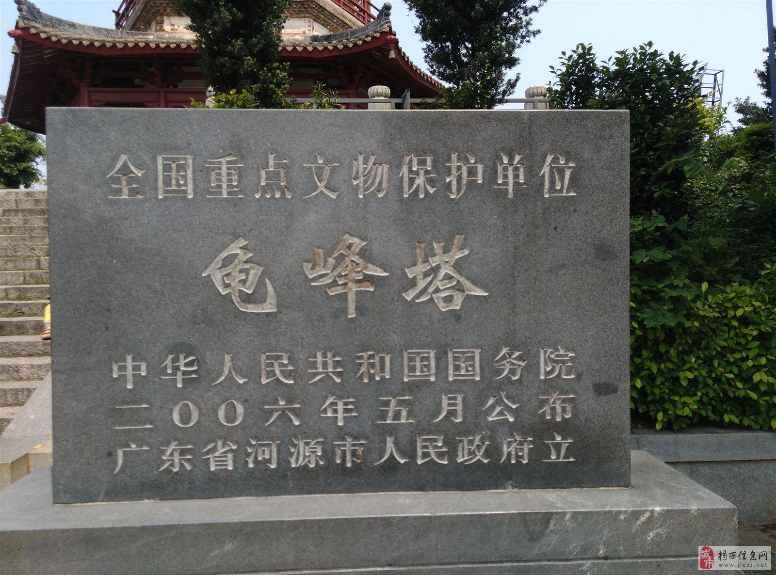 河源龟峰塔