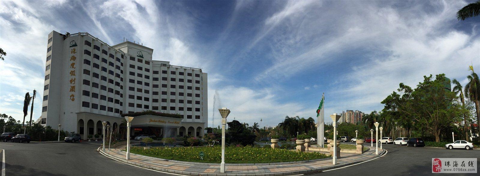 台风后的珠海度假村酒店