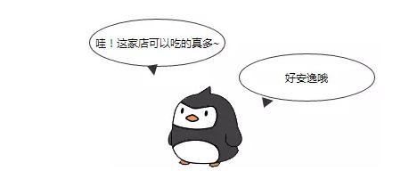 荔城美食:天气冷了,快来喝鸡汤啦!