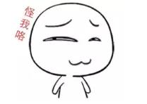 荔城美食:杨杨长胖的原因在这里……