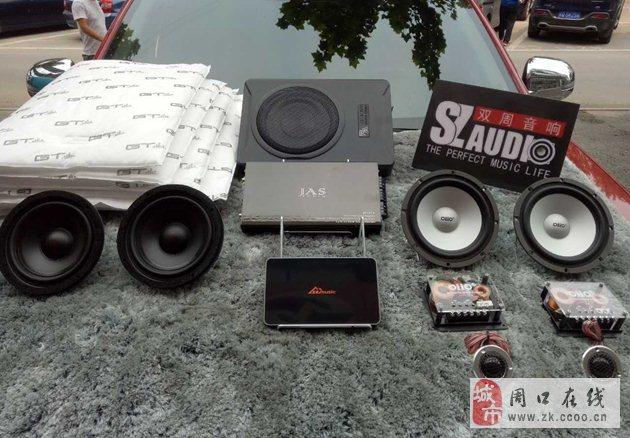 三菱欧蓝德音响升级德国oiio欧艾X516两分频