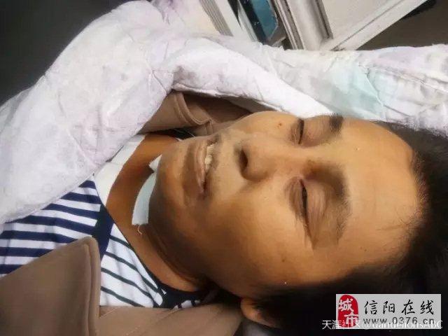 """信阳中心医院一名医生被患者家属举报""""当托""""......"""