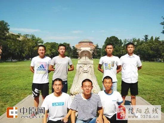 信阳二高、息县一高又有学生被清华大学录取了!您认识吗?