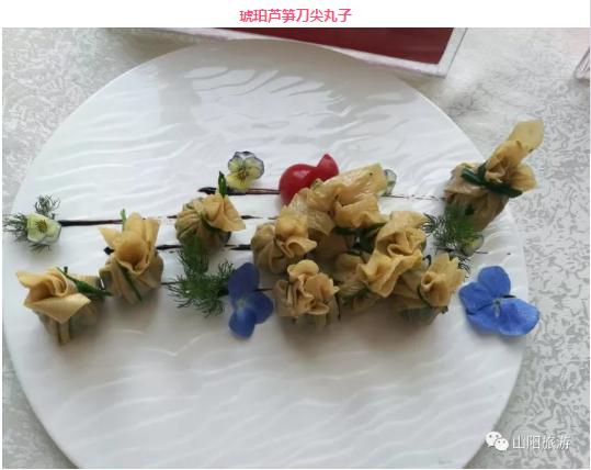 【组图】山阳参加2017年商洛美食争霸赛:看的口水直流!