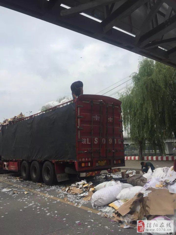 """突发:信阳民桥一货车被削掉""""脑袋""""!"""