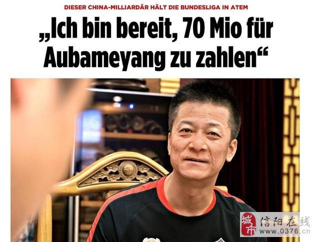 束昱辉:足协若不干预奥巴梅扬已是权健球员 再有机会一定买他