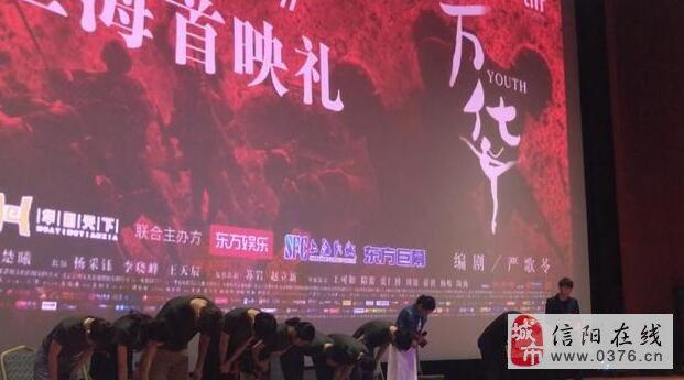 冯小刚谈《芳华》撤档落泪:比大家更希望如期上映