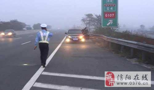 不知道先别上高速,在高速报警时如何说出自己的位置?