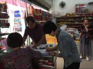 """广汉市食药监局四举措净化""""国庆""""""""中秋""""双节市场(图片)"""