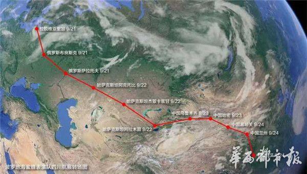 【转帖】华西都市报――飞行近万公里,波罗的海蜜蜂表演队降落广汉(图片)