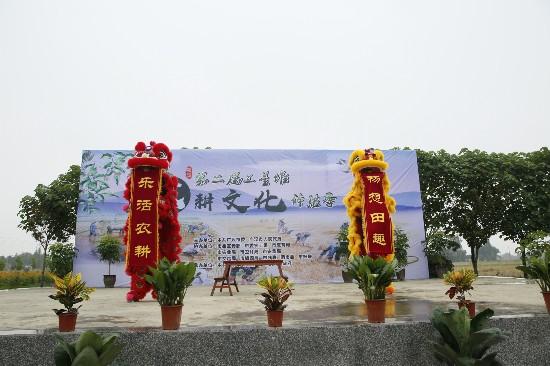 9月22日,广汉市2017三星堆农耕体验季热闹开幕,趣味十足就等你来