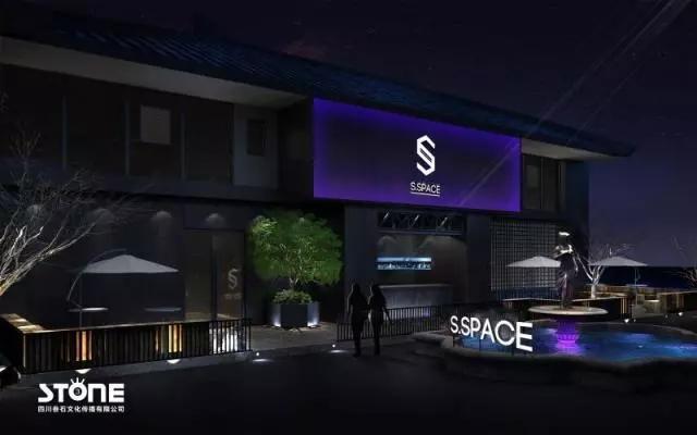 S.SPACE CLUB 国庆试营倒计时1天,我在S.SPACE等你