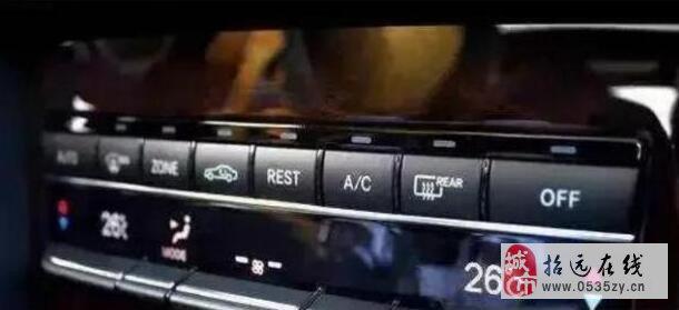 小课堂,教您怎么用好汽车空调
