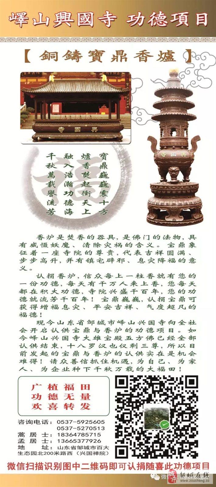 《入菩萨行论》忏悔罪业品(63)