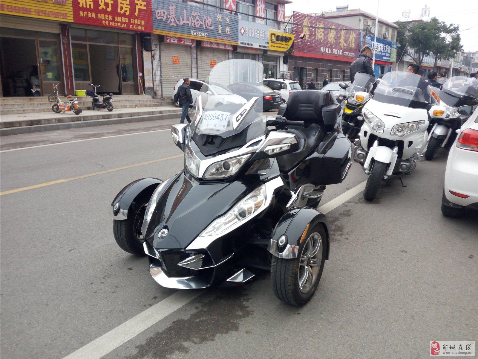 20171005:行驶在邹城四基山路上的豪华高档正三轮方向把式摩托车!