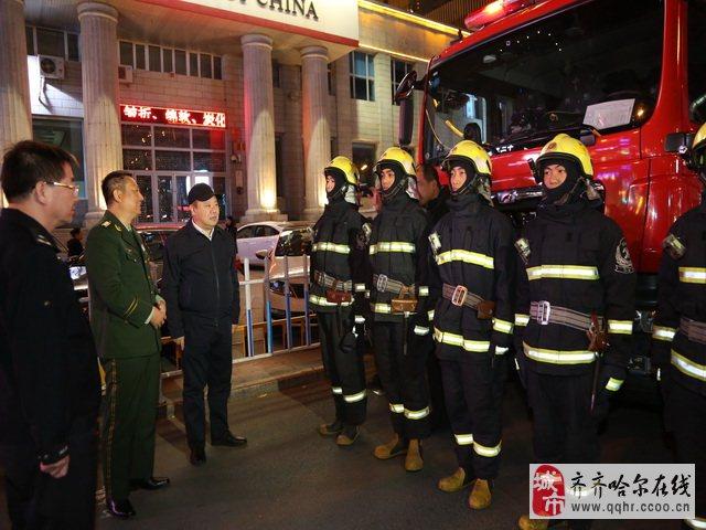齐齐哈尔市副市长、公安局局长刘亚洲带队开展国庆、中秋及十九大消防安全检