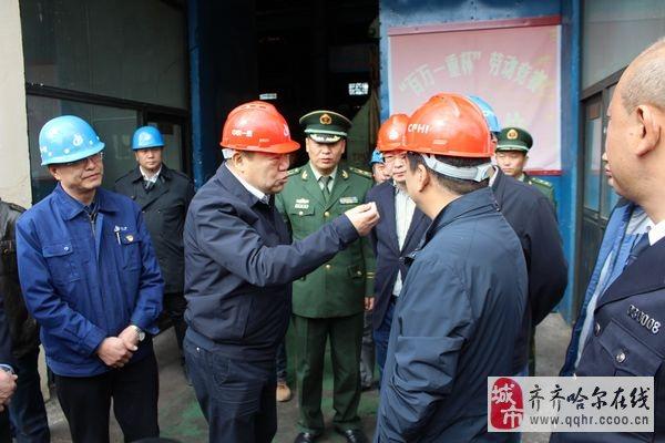 齐齐哈尔市副市长、公安局局长刘亚洲带队深入富拉尔基区开展十九大安保消防
