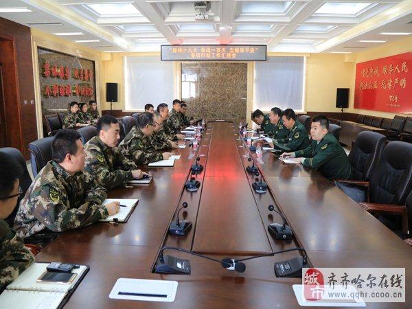 总队政治部李大义主任深入齐齐哈尔支队开展十九大安保工作督导检查