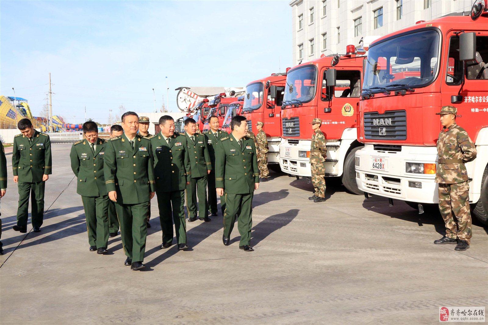 总队伍伟政委深入齐齐哈尔支队视察党的十九大消防安保工作