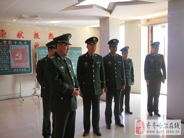 总队政治部李大义主任深入齐齐哈尔支队基层大队检查指导工作(2)