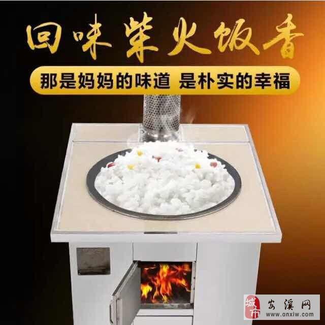 安溪首家大锅饭不好吃,不要钱!一家专用柴火烧出来的饭菜香!