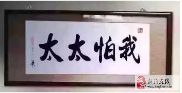 夫妻闹离婚,老公写了4个字...太有才!