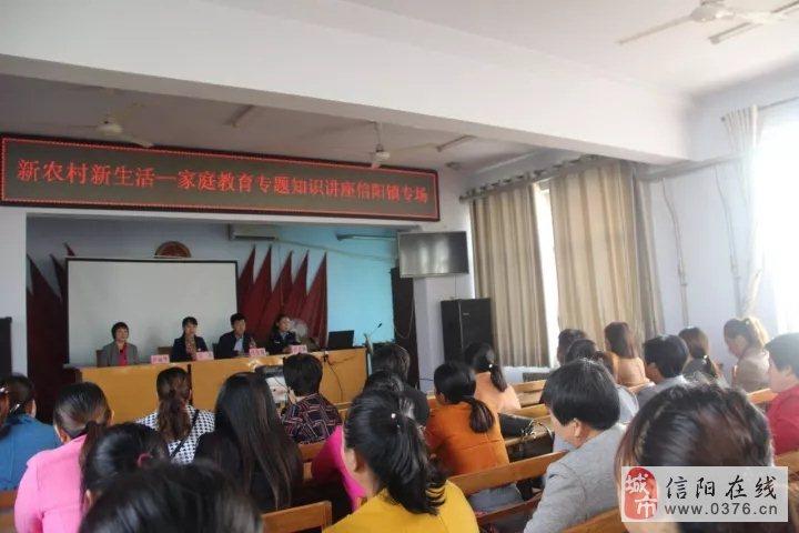 信阳镇新农村新生活培训如火如荼、反响强烈,姐妹们听了都说好!
