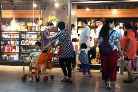 """海蛎子""""购物狂欢节""""背后 泸州老窖集团改革走上创新发展轨道"""